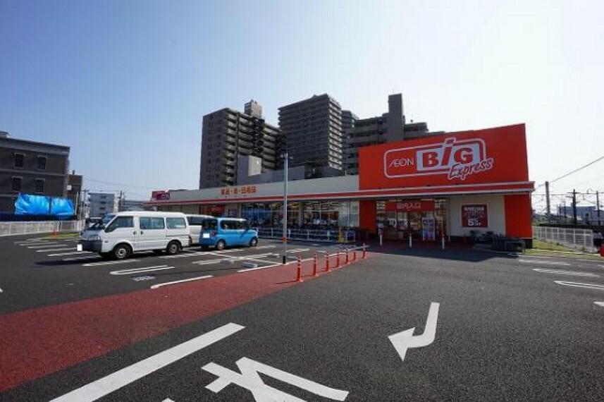 スーパー ザ・ビック陸前高砂駅前店
