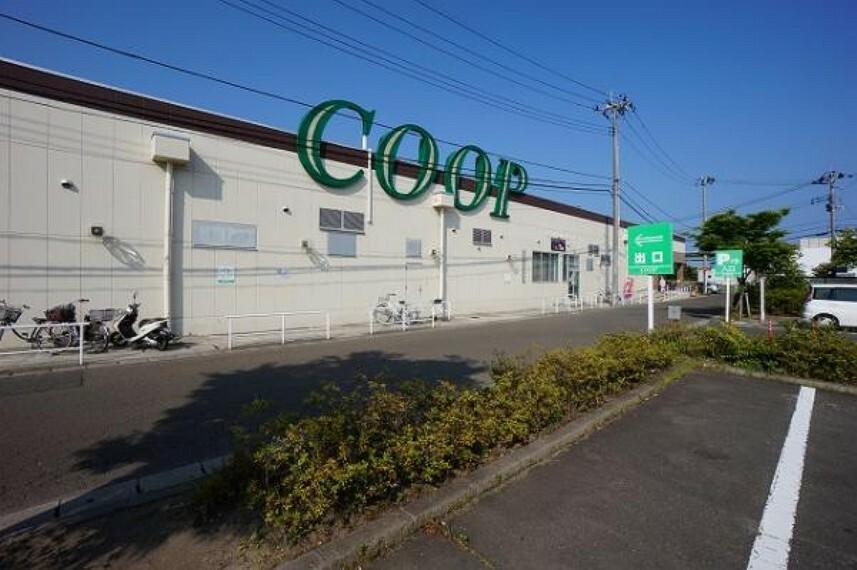 スーパー みやぎ生協高砂駅前店