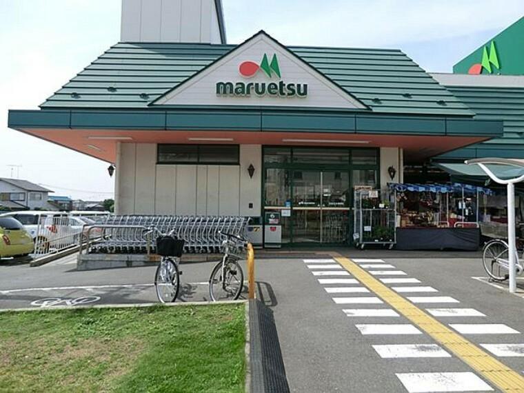スーパー マルエツ高塚店
