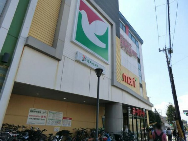 スーパー ヨークマート港南中央店まで約1000m