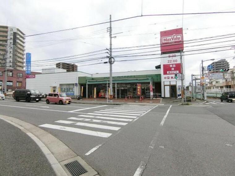 スーパー マックスバリュ 矢野店