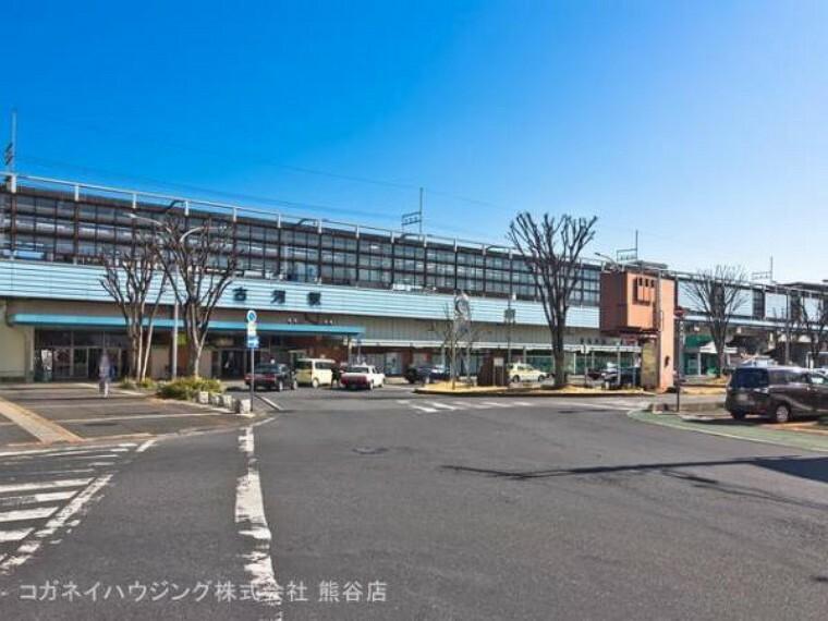 宇都宮線「古河」駅
