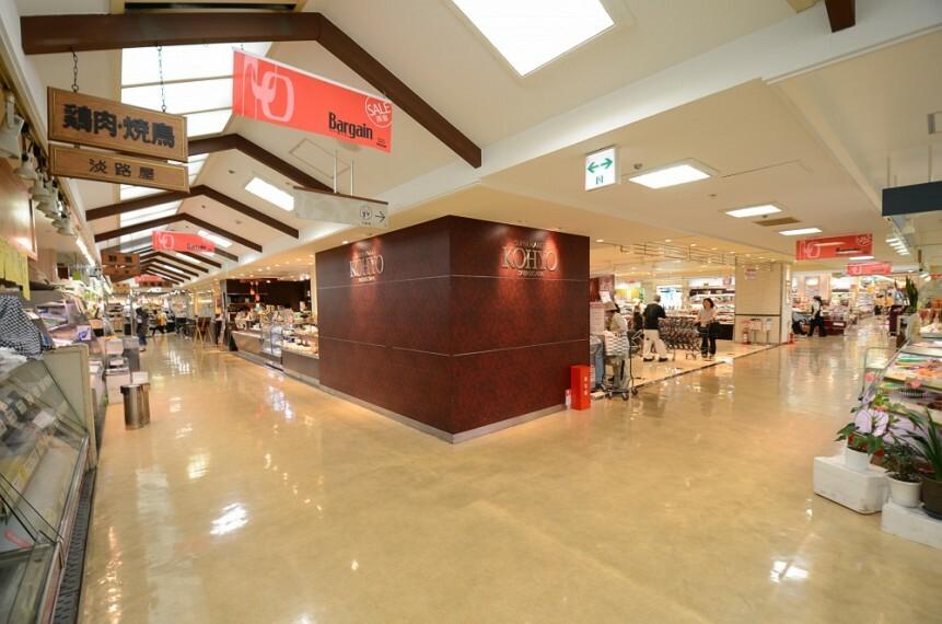 スーパー 【スーパー】KOHYO逆瀬川店まで1005m