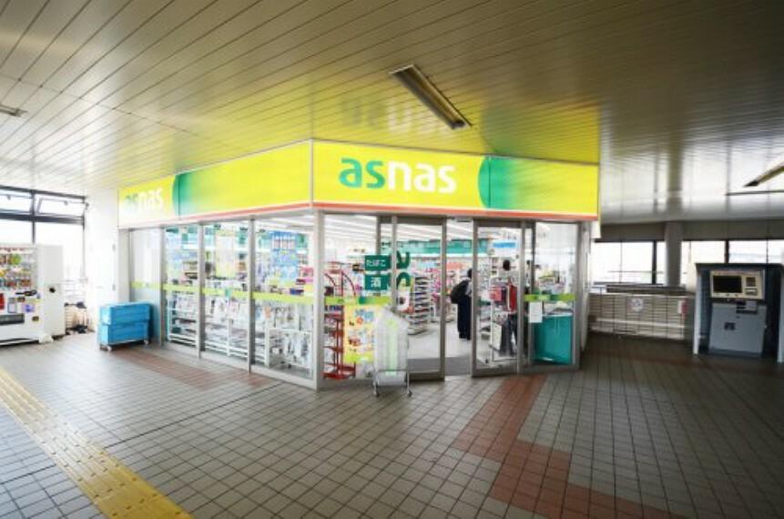 コンビニ 【コンビニエンスストア】アズナス 逆瀬川店まで836m