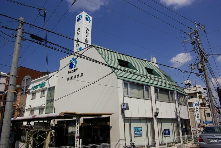 銀行 【銀行】みなと銀行逆瀬川支店まで821m