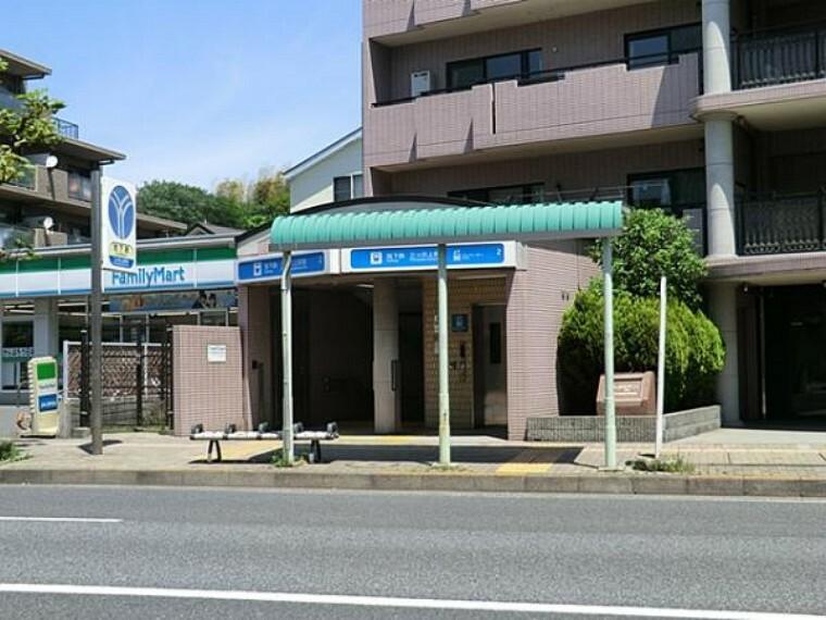 ブルーライン三ツ沢上町駅より徒歩6分。(約480m)