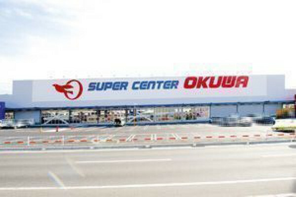 スーパー スーパーセンターオークワ桜井店(車利用5分)