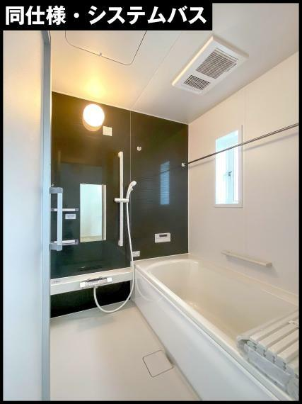 浴室 ・浴槽保温仕様 ・らくエコ浴槽 ・ポップアップ排水栓 ・ドライ床 ・排水口かんたんヘアーキャッチャー ・電気式浴室暖房乾燥機 ・洗面器カウンター ・ミキシング水栓 ・手元ストップ付シャワーヘッド ・クリーン壁断熱・ドライ床断熱