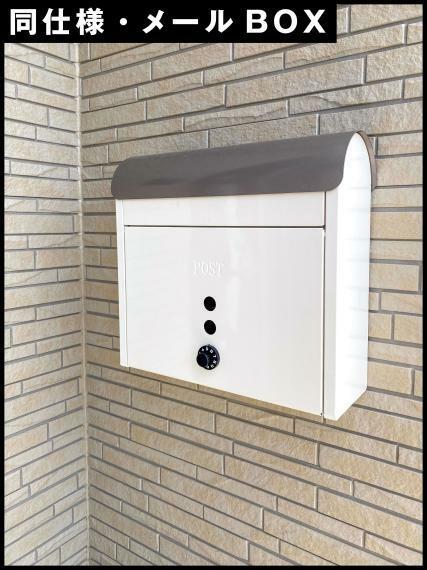 玄関 メールBOX。ダイヤル式のロック機能が付いているタイプです。