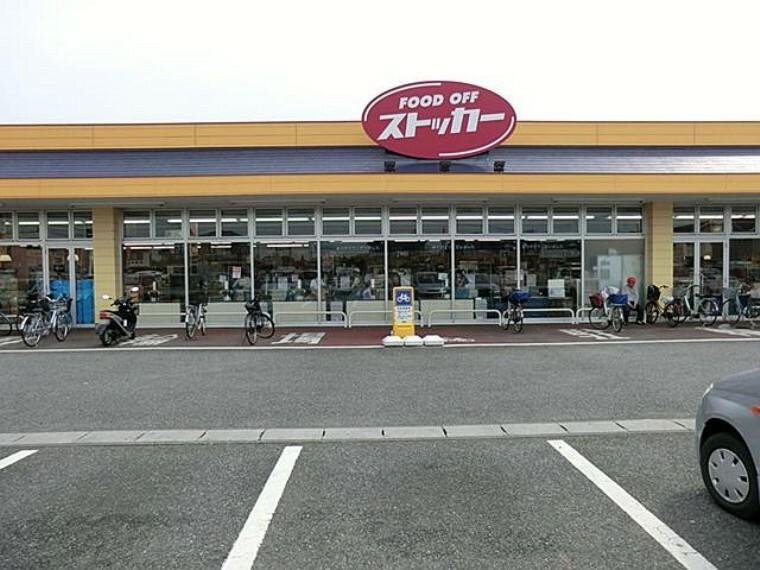 フードオフストッカー 吹上店 ・・・9:00~21:00まで営業しているので忘れた買い物も便利です。