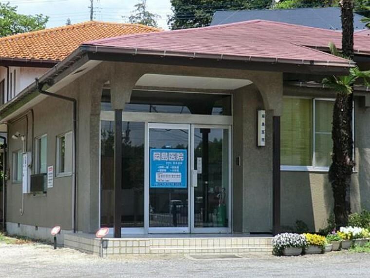 病院 岡島医院