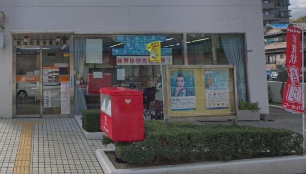 郵便局 吹田佐井寺郵便局