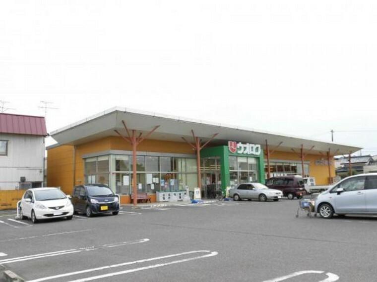 スーパー ウオロク岡山店様まで1000m(徒歩13分)。毎日のお買い物のできるスーパーが1km圏内にあるのは嬉しいポイントですよね。