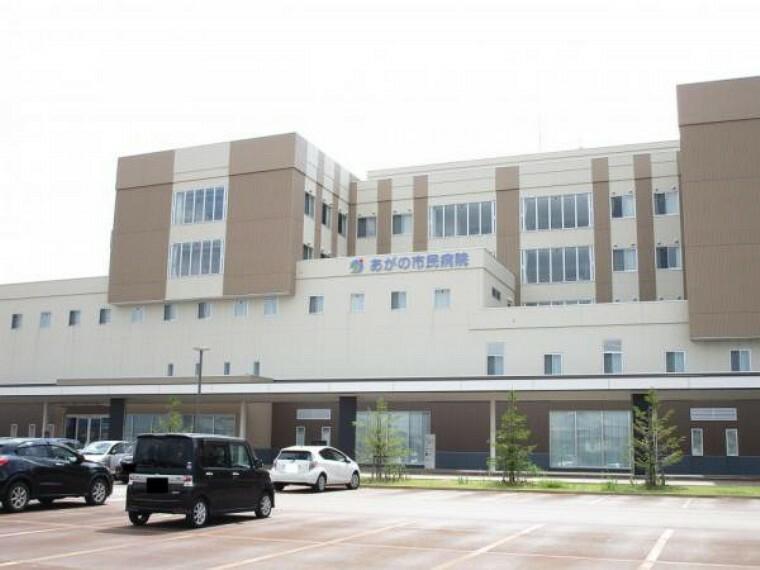 病院 あがの市民病院まで1500m(徒歩19分)。大きなの総合病院が近くにあると、なにかあった時でも安心ですね。