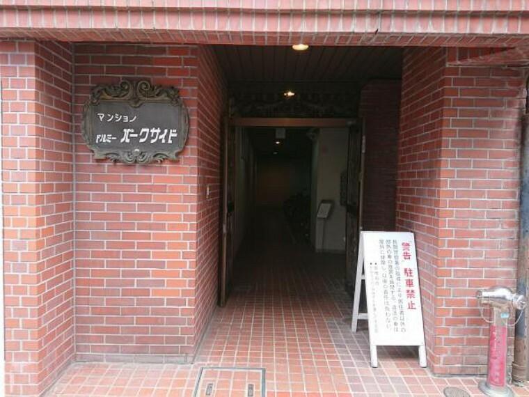外観写真 JR長岡駅まで徒歩9分(700m)と利便性の良い立地です。