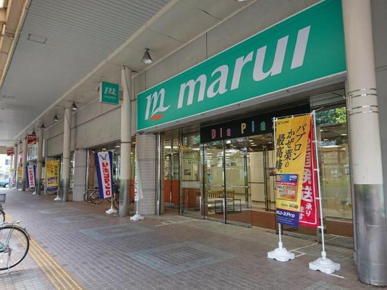 スーパー マルイ長岡駅前店様まで徒歩7分(500m)歩いてすぐの距離にスーパーがあると、ちょっとしたお買い物をしたい時にも便利ですね。