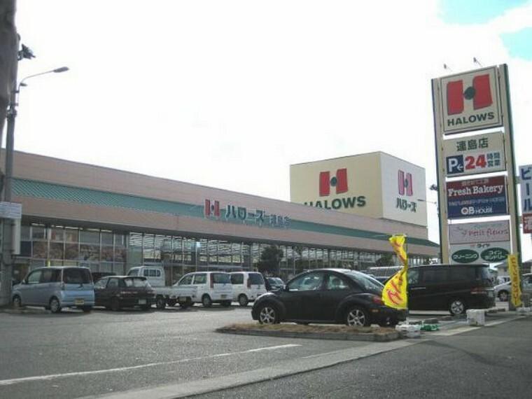 スーパー ハローズ連島店