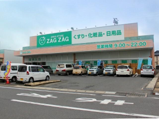 ドラッグストア ザグザグ連島店