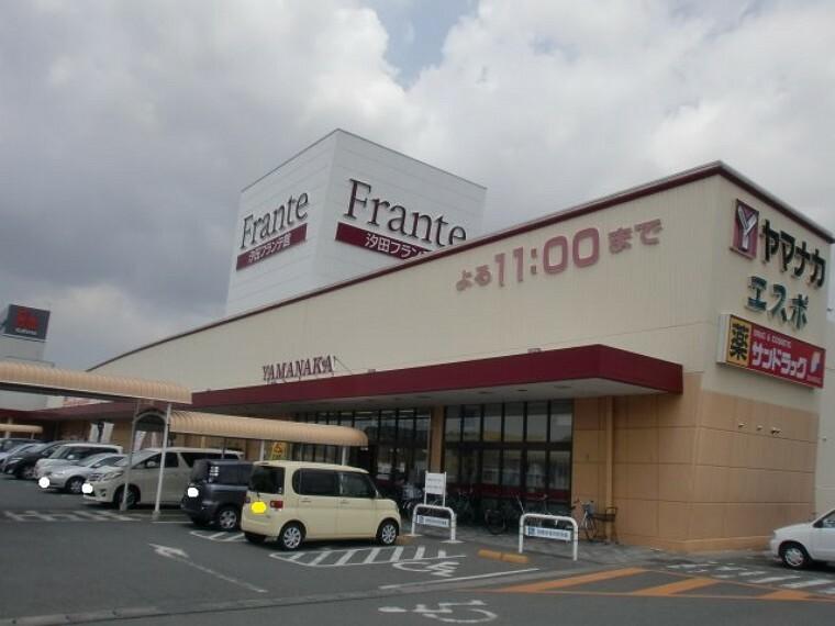 スーパー ヤマナカ 豊橋フランテ館店