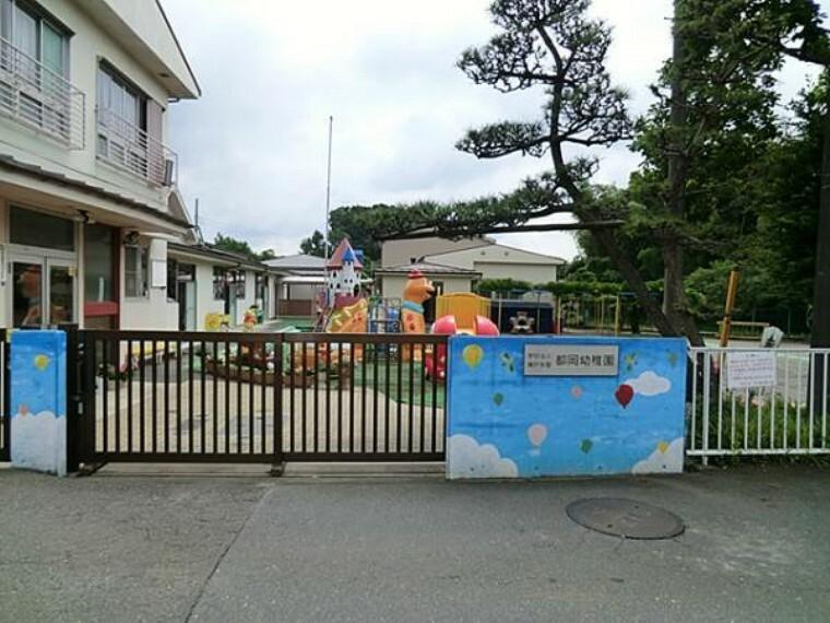 幼稚園・保育園 都岡幼稚園 約730m