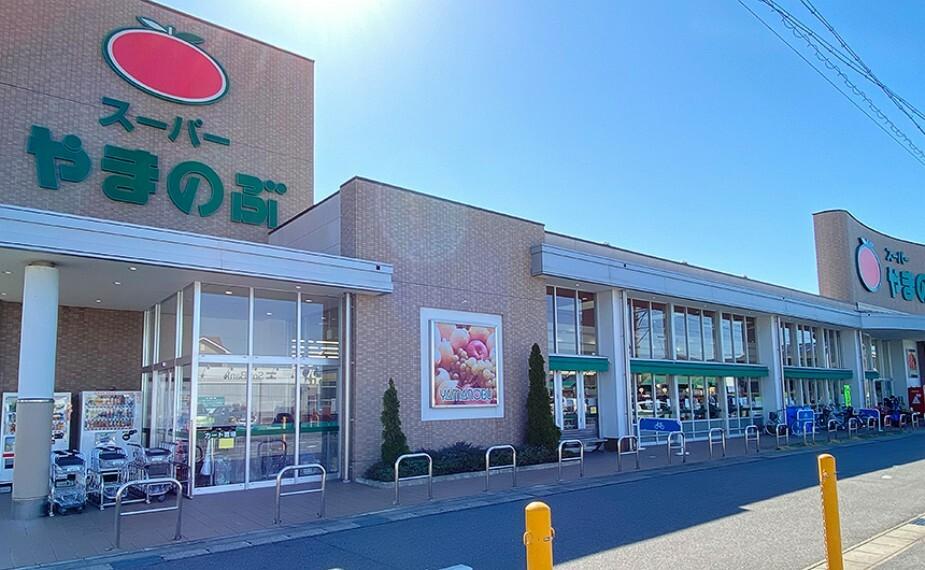 スーパー スーパーやまのぶ 矢作店まで約2510m