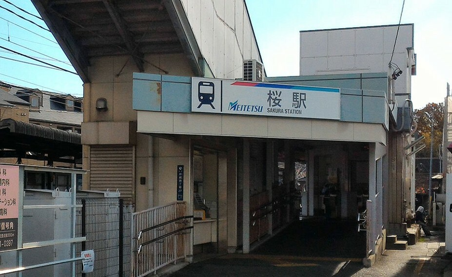 名鉄名古屋本線「桜」駅