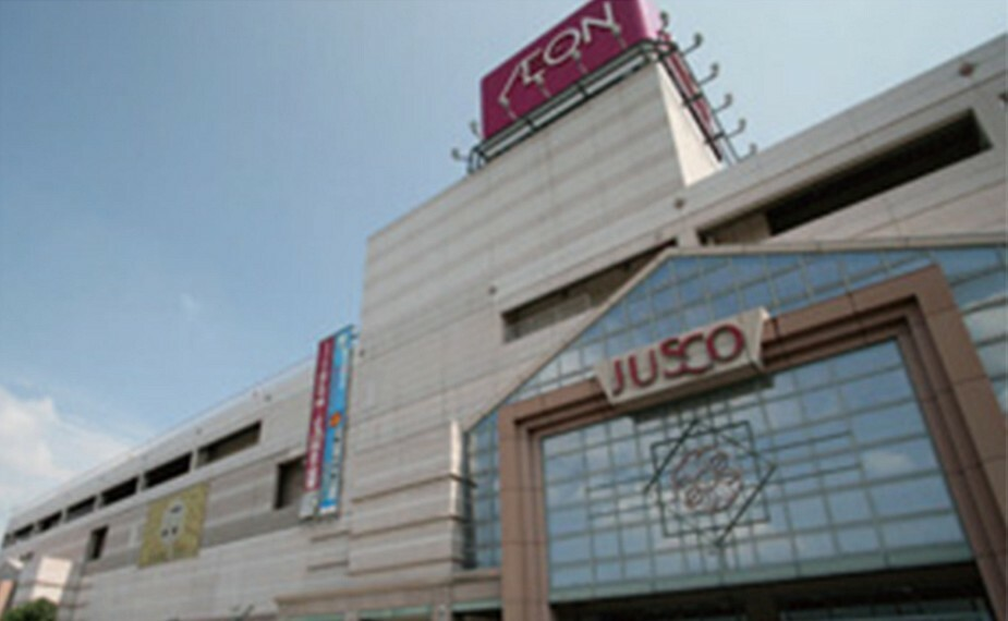 ショッピングセンター イオン小牧店まで約2780m