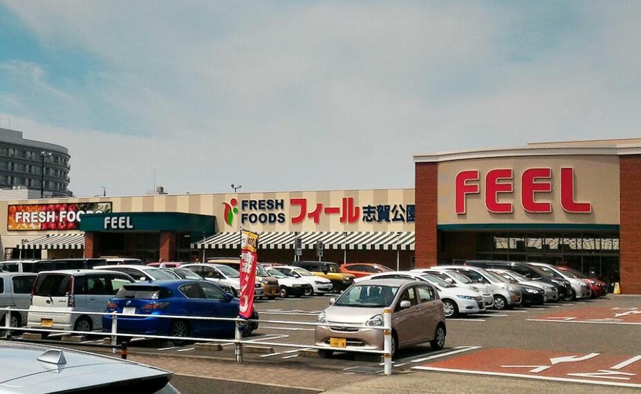 スーパー フィール 志賀公園店