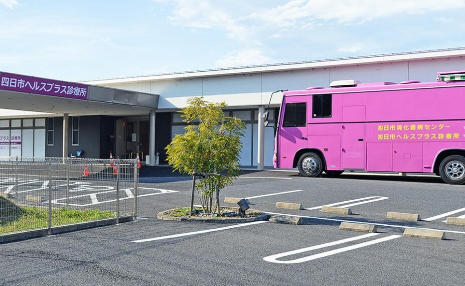 病院 四日市ヘルスプラス診療所