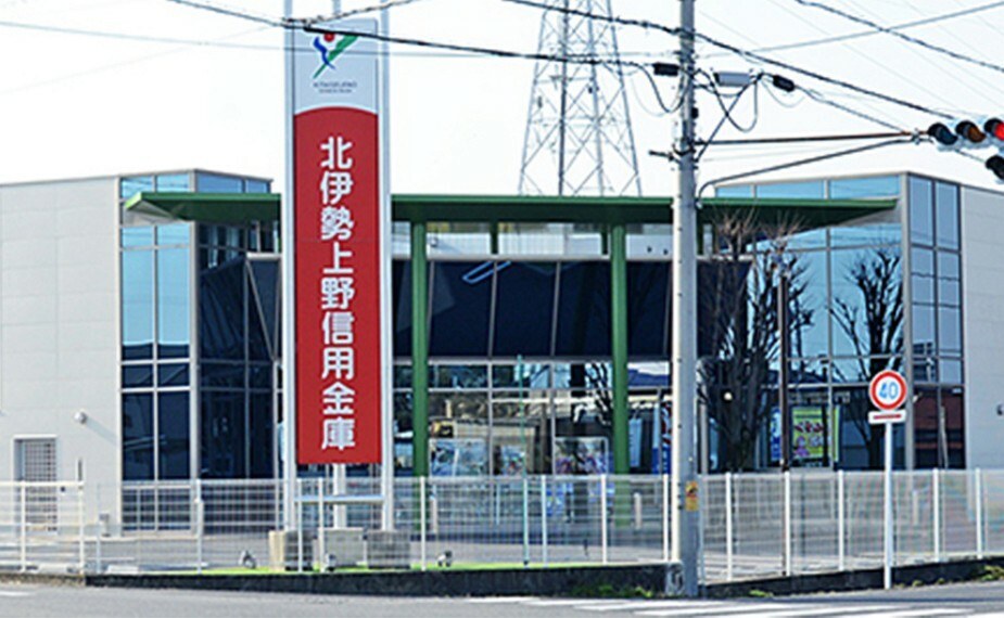 銀行 北伊勢上野信用金庫 あがた支店