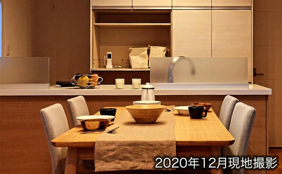 キッチン A区画 キッチン