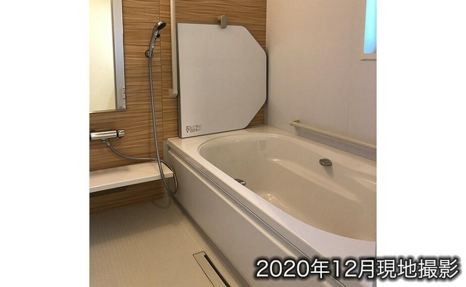 浴室 A区画 浴室