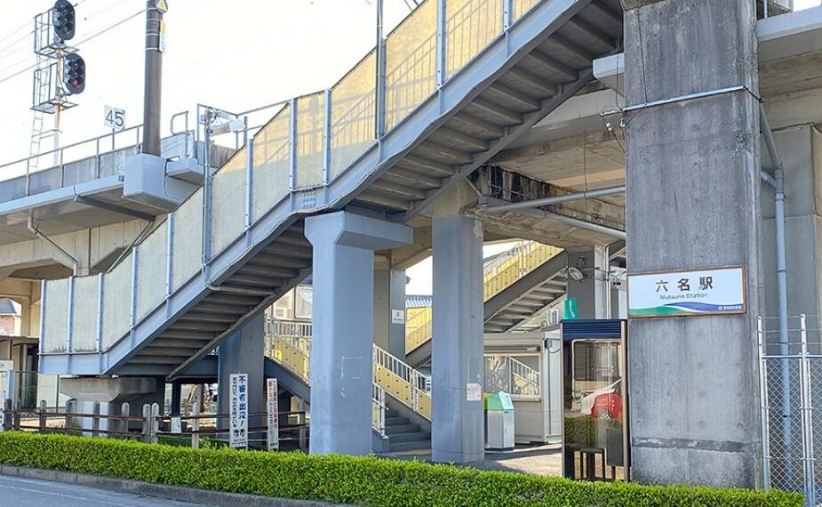 愛知環状鉄道「六名」駅