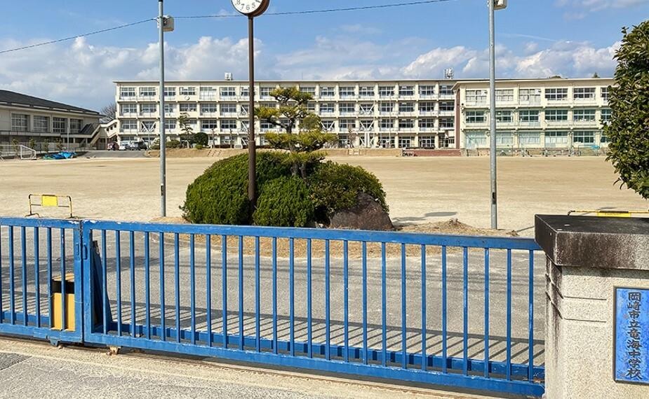 中学校 竜海中学校