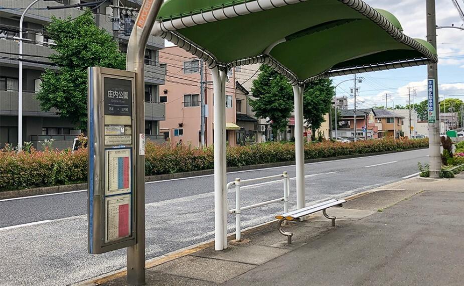 名古屋市営バス「庄内公園」停