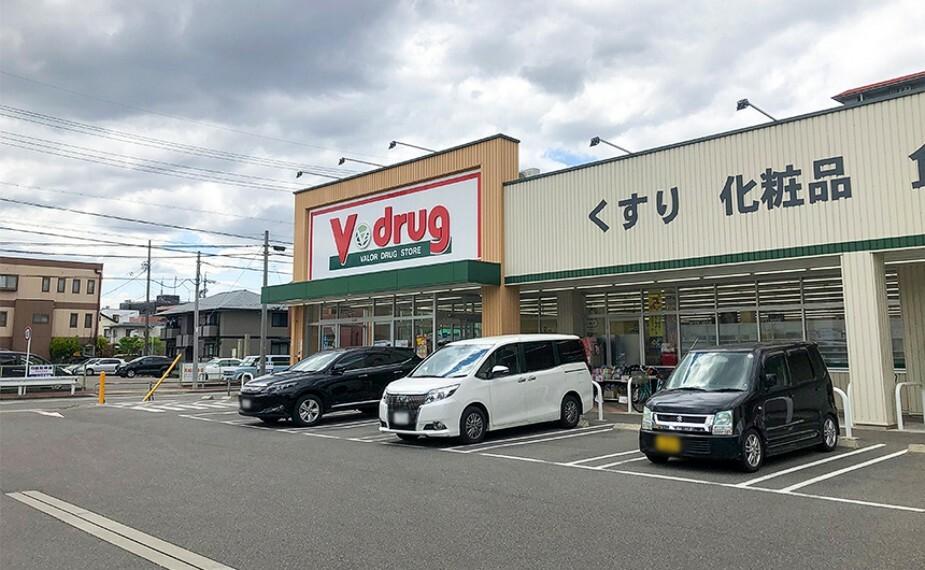 ドラッグストア V・drug 名塚店