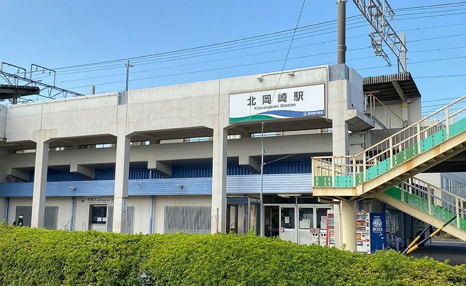 愛知環状鉄道 「北岡崎」駅