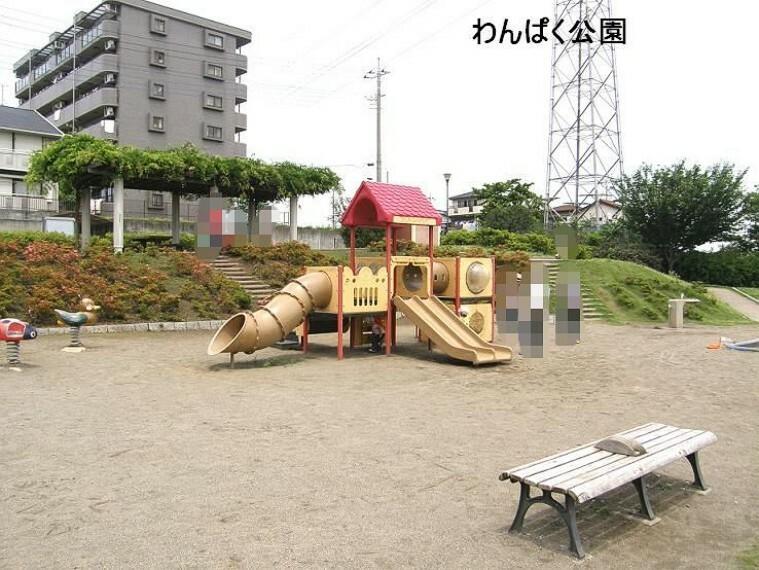 公園 【公園】ワンパク公園まで868m