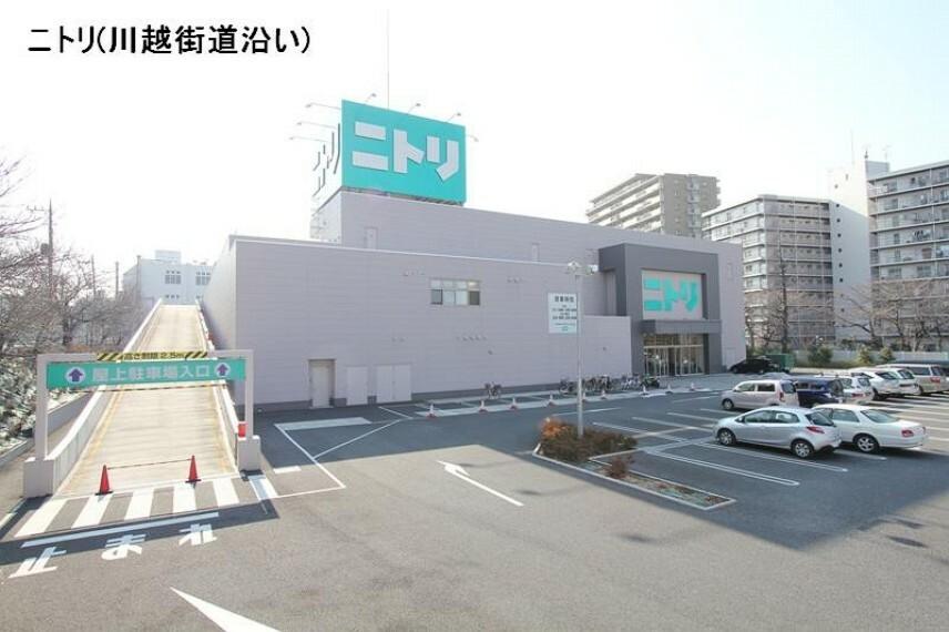 ホームセンター 【ホームセンター】ニトリ 成増店まで818m