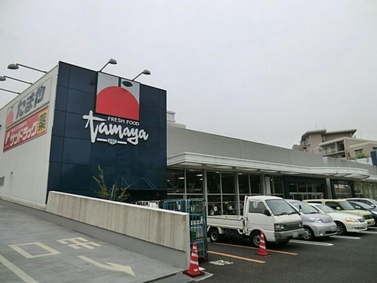 スーパー たまや野庭店