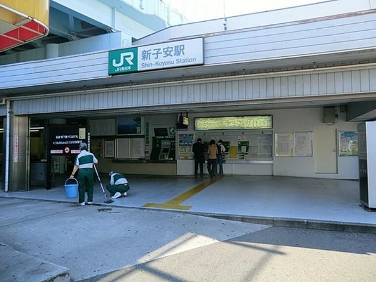 新子安駅(JR 京浜東北線)