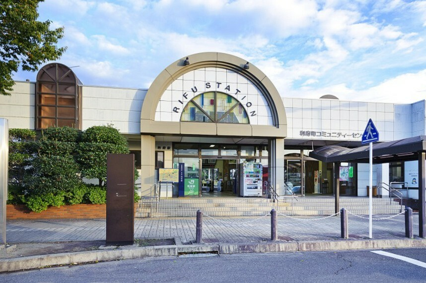 JR利府駅 徒歩9分(約650m)東北本線(利府支線)の始発駅