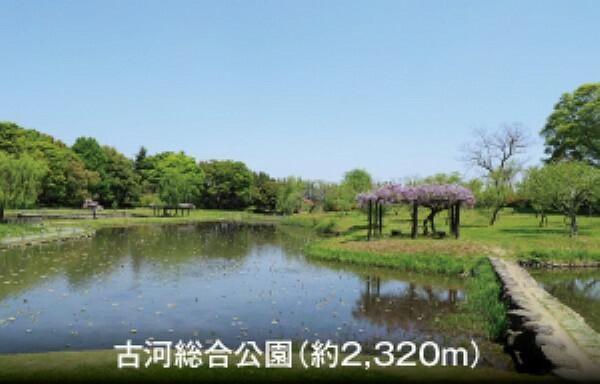 公園 (徒歩29分)。春には約1500本の花桃、夏には約3000平米の蓮池一面に大賀ハスが咲き誇ります。