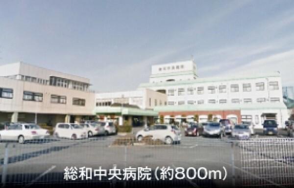 病院 (徒歩10分)。診療科目=内科、消化器内科、外科、整形外科、消化器外科、小児科、リハビリテーション科。