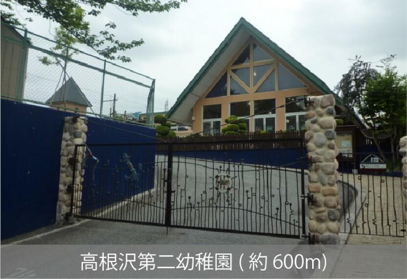 幼稚園・保育園 保育時間 平日8:30~14:00