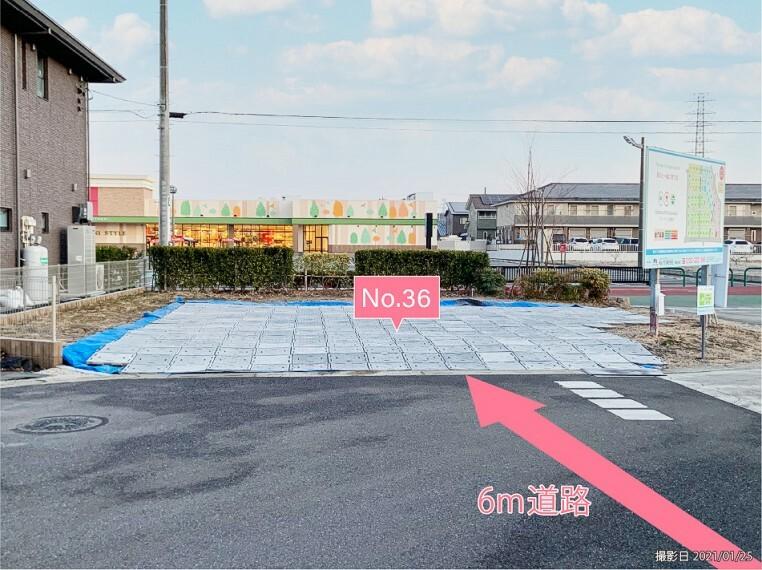 現況写真 撮影日2021/01/25