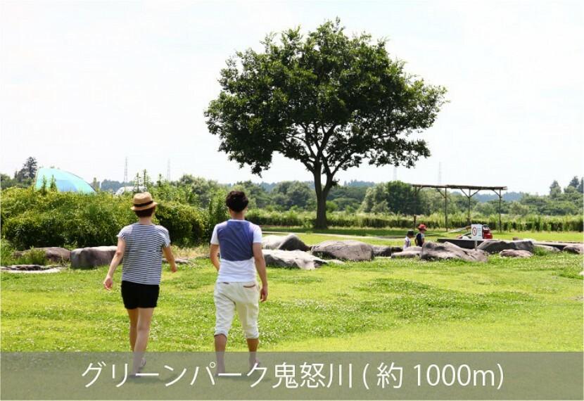 公園 鬼怒川が流れる河川敷の公園