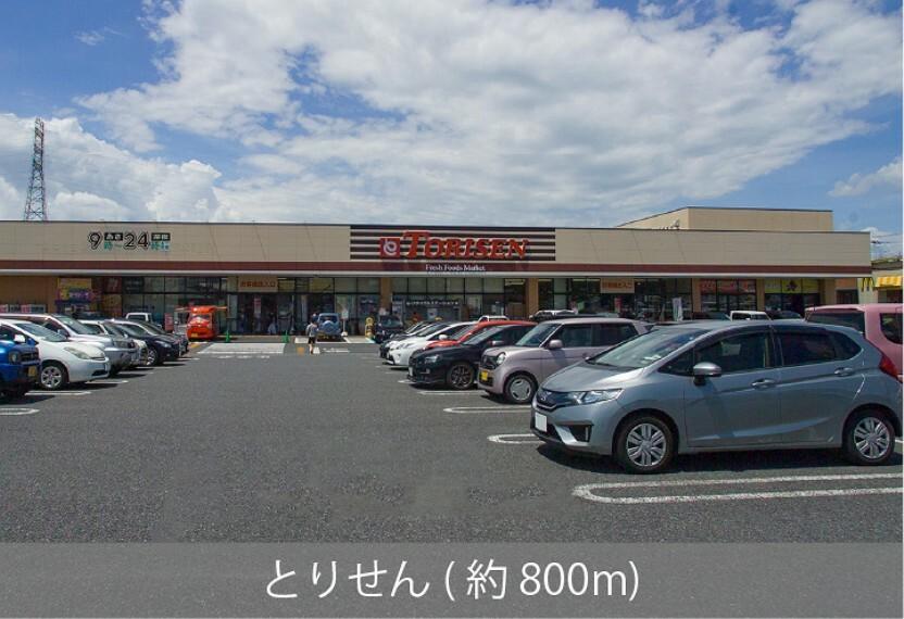 スーパー 営業時間 9:00~24:00