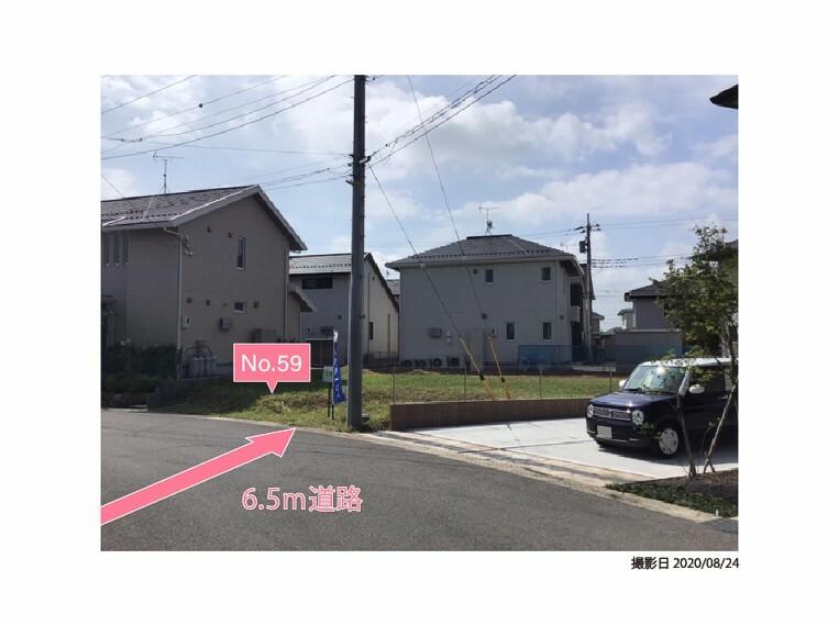 現況写真 撮影日2020/08/24