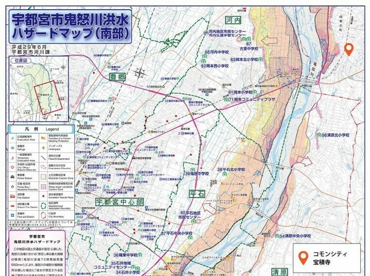 現況写真 水防法に基づき、国や栃木県が、想定しうる最大規模の降雨によって被害が想定される範囲として公表した浸水想定区域図を現況図と重ね合わせる形で作成されているマップです。(宇都宮市役所HP参照)